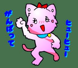 Kawaii Cat Pikaneko (Talk & Event) sticker #2062776