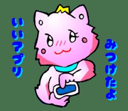 Kawaii Cat Pikaneko (Talk & Event) sticker #2062777