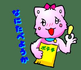 Kawaii Cat Pikaneko (Talk & Event) sticker #2062782