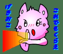 Kawaii Cat Pikaneko (Talk & Event) sticker #2062792