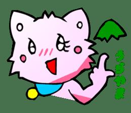 Kawaii Cat Pikaneko (Talk & Event) sticker #2062793