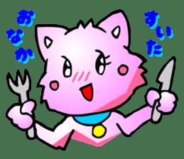 Kawaii Cat Pikaneko (Talk & Event) sticker #2062799