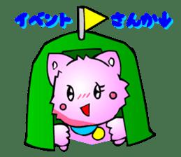 Kawaii Cat Pikaneko (Talk & Event) sticker #2062800