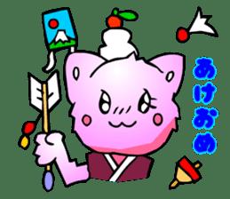 Kawaii Cat Pikaneko (Talk & Event) sticker #2062805