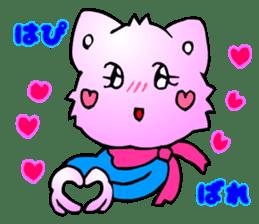 Kawaii Cat Pikaneko (Talk & Event) sticker #2062806