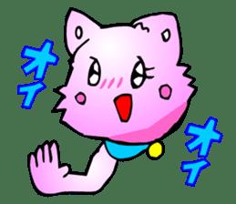 Kawaii Cat Pikaneko (Talk & Event) sticker #2062810