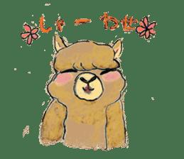 Fluffy Alpaca Family sticker #2062860