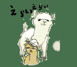 Fluffy Alpaca Family sticker #2062862