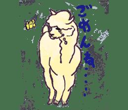 Fluffy Alpaca Family sticker #2062864