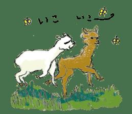Fluffy Alpaca Family sticker #2062866