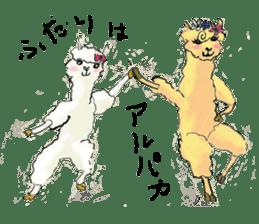 Fluffy Alpaca Family sticker #2062874