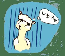 Fluffy Alpaca Family sticker #2062882