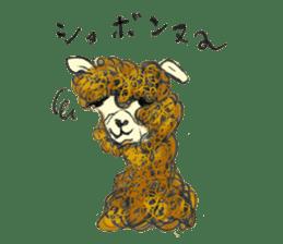 Fluffy Alpaca Family sticker #2062887
