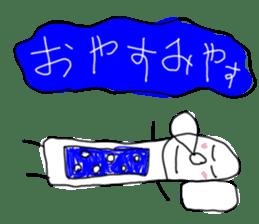 Kid's Art sticker #2062904