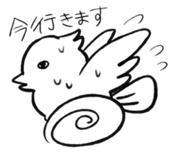 Lovely Bird sticker #2062950