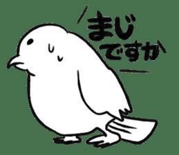 Lovely Bird sticker #2062968