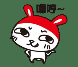 Red_bunny sticker #2063533