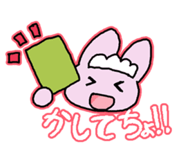 Rabbit maids conversation [Holiday] sticker #2063677