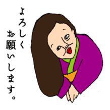 The Lady's Emotions. sticker #2063776