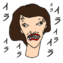The Lady's Emotions. sticker #2063785