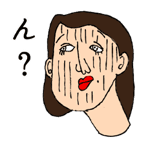 The Lady's Emotions. sticker #2063787