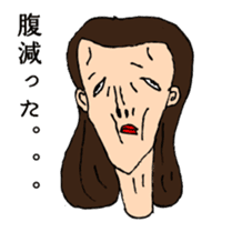 The Lady's Emotions. sticker #2063796