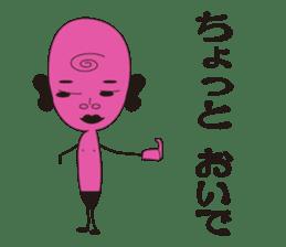 PinkyGod sticker #2064095