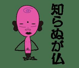 PinkyGod sticker #2064112