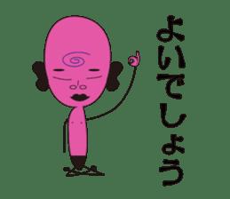PinkyGod sticker #2064114