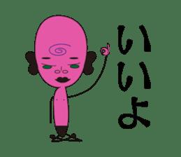 PinkyGod sticker #2064117