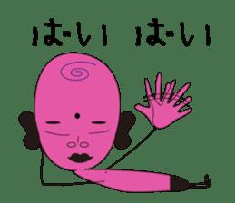 PinkyGod sticker #2064123