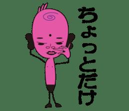 PinkyGod sticker #2064126