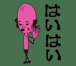 PinkyGod sticker #2064128