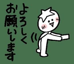 "Message prince ""Boss use"" sticker #2065254"