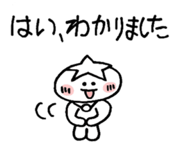 "Message prince ""Boss use"" sticker #2065255"
