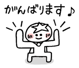 "Message prince ""Boss use"" sticker #2065257"
