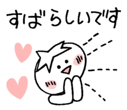 "Message prince ""Boss use"" sticker #2065258"