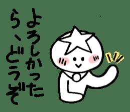 "Message prince ""Boss use"" sticker #2065259"