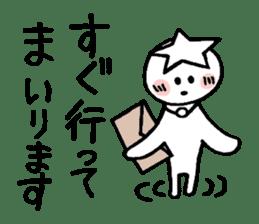 "Message prince ""Boss use"" sticker #2065260"