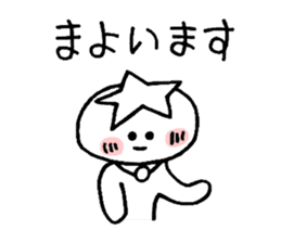 "Message prince ""Boss use"" sticker #2065261"