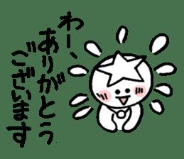 "Message prince ""Boss use"" sticker #2065262"