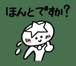 "Message prince ""Boss use"" sticker #2065265"