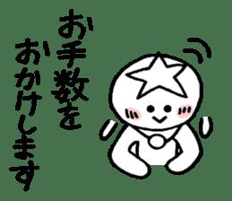 "Message prince ""Boss use"" sticker #2065266"