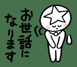 "Message prince ""Boss use"" sticker #2065267"