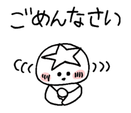"Message prince ""Boss use"" sticker #2065279"