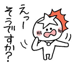 "Message prince ""Boss use"" sticker #2065284"