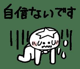 "Message prince ""Boss use"" sticker #2065285"