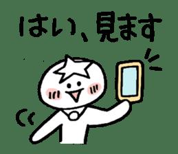 "Message prince ""Boss use"" sticker #2065290"