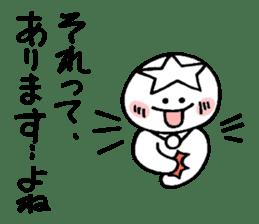 "Message prince ""Boss use"" sticker #2065291"