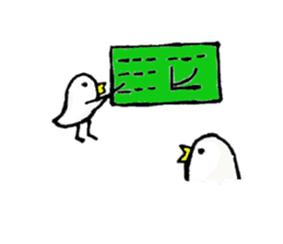 Daily life of demon-kawaii bird sticker #2065307